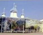 Construction of Orthodox Center in Paris to begin in 2012
