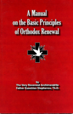 A Manual on the Basic Principles of Orthodox Renewal