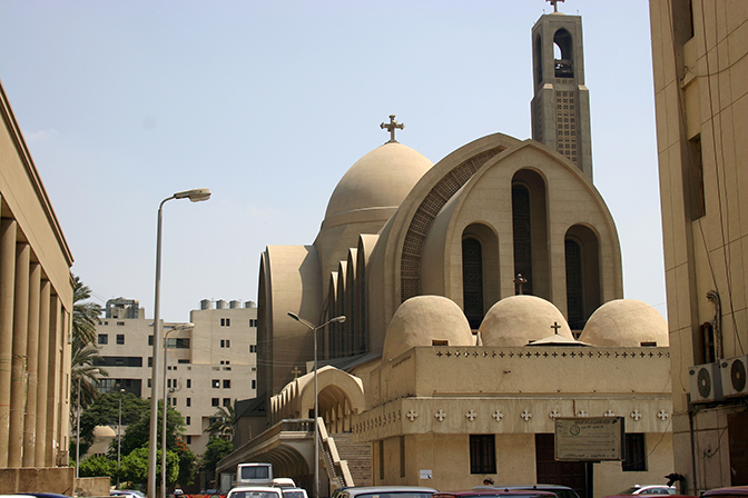 Coptic Orthodox Church in Egypt st Mark st Mark 39 s Coptic Orthodox
