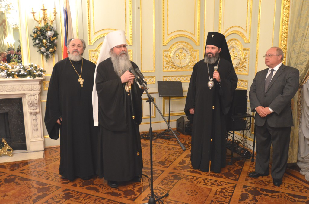 Metropolitan Tikhon with Archbishop Justinian at the Russian Consulate in New York.