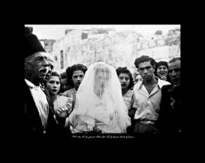 """Samira in her wedding gown, the first Christian wedding in Lod, after 1948,"" from the series Scanograms #1, 2010, manipulated readymade, archival inkjet print.  (Dor Guez)"