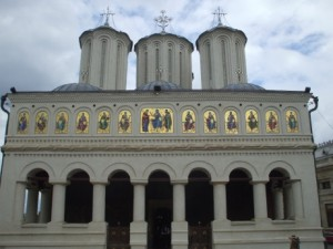 Patriarchate of the Romanian Orthodox Church in Bucharest, Romania
