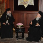 His All-Holiness Bartholomew receives Patriarch John of Antioch