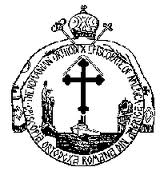 Romainian Episcopate Logo