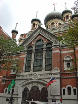 Saint Nicholas Orthodox Cathedral on East 97th Street