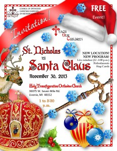 Nativity Season Children's Party: Detroit, MI @ Holy Transfiguration Orthodox Church | Livonia | Michigan | United States