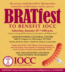 IOCC Bratfest Fundraiser: Milwaukee, WI  @ Annunciation Cultural Center | Wauwatosa | Wisconsin | United States