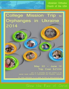 The College Student Mission Trip to the Ukraine
