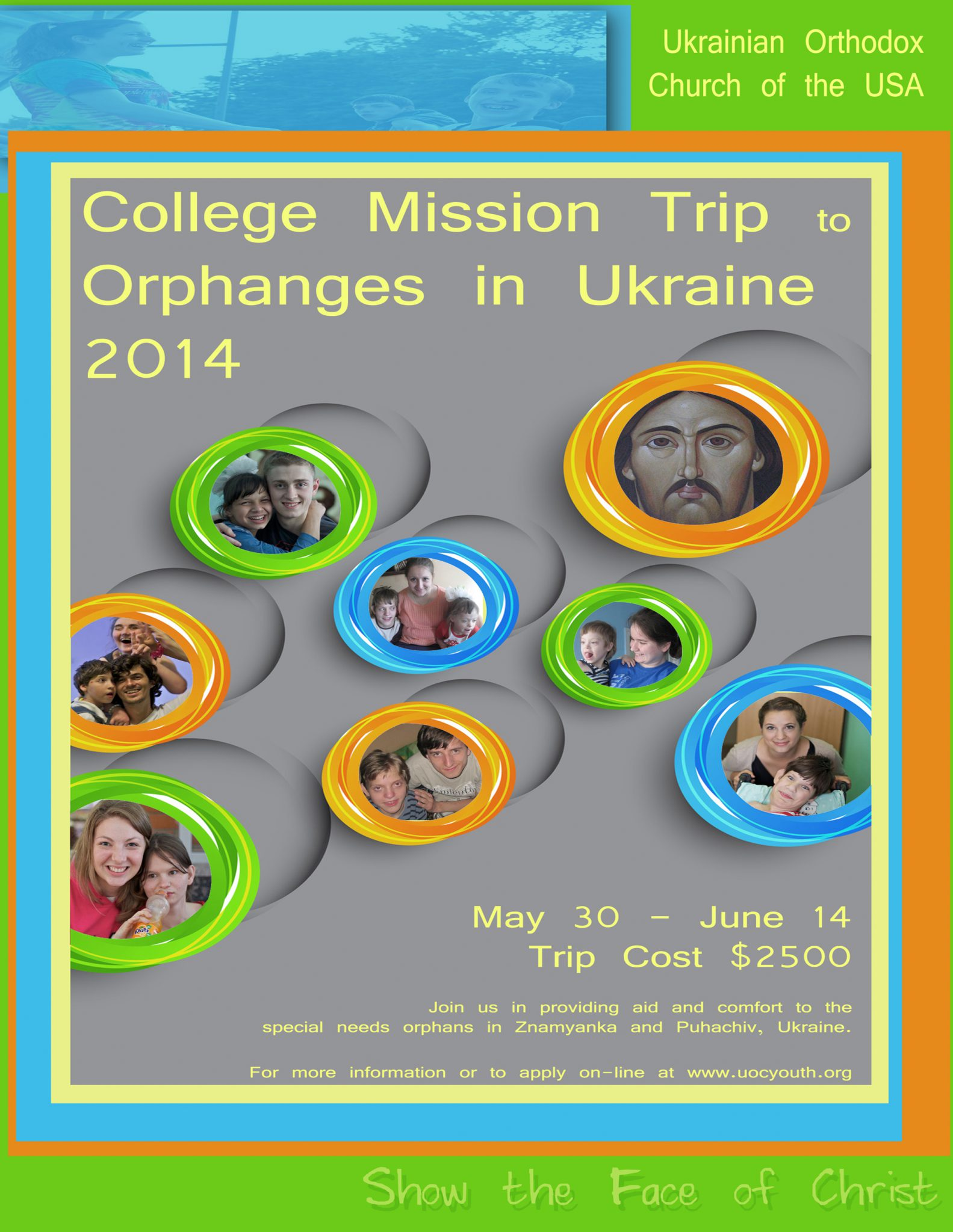 2014, Poster, Mission trip to the Ukraine