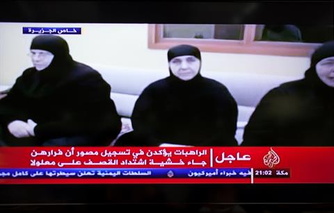 The nuns said in the video released by Al-Jazeera that fierce shelling had forced them to leave the convent.(The Daily Star/Al-Jazeera TV)