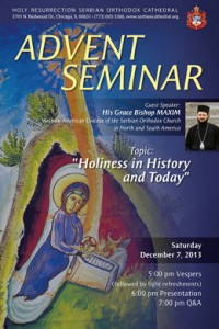 Advent Seminar: Chicago, IL @ Holy Resurrection Serbian Orthodox Cathedral | Chicago | Illinois | United States