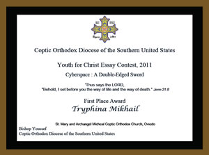 plaque, coptic youth award