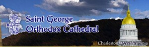 Lecture: West Virginia @ St. George Antiochian Orthodox Cathedral  | Charleston | West Virginia | United States