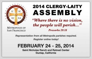 2014 Metropolis Clergy Retreat: CA @ Saint Nicholas Ranch and Retreat Center  | Dunlap | California | United States