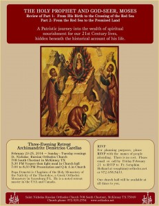 Three Evening Retreat: TX @ St. Nicholas Russian Orthodox Church | McKinney | Texas | United States