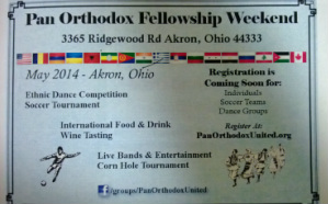 Save the Date - 2nd Annual Pan Orthodox Sports Tournament and Fellowship Weekend: OH @ Akron | Ohio | United States