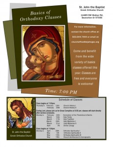 Basics of Orthodoxy Lectures Schedule: Beaverton, Oregon @ St. John the Baptist  Greek Orthodox Church    | Beaverton | Oregon | United States