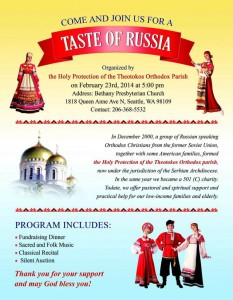 """Taste of Russia"" Fundraiser: Seattle @ Bethany Presbyterian Church 