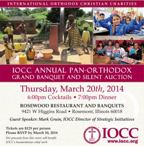 Chicago Area IOCC Annual Pan-Orthodox Banquet 2014 @ ROSEWOOD RESTAURANT AND BANQUETS | Rosemont | Illinois | United States