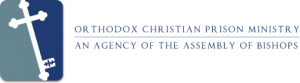 Presentation - Biannual Orthodox Christian Prison Ministry: TX @ Houston | Texas | United States