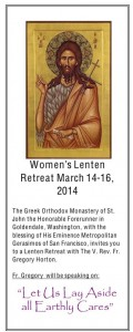 Women's Retreat: Goldendale, WA @ Greek Orthodox Monastery of St. John the Honorable Forerunner  | Goldendale | Washington | United States