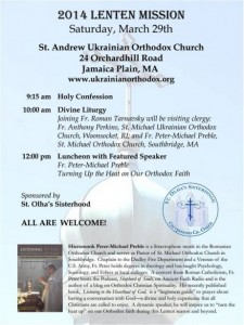 Lenten Retreat: Boston Area @ St. Andrew Ukrainian Orthodox Church | Boston | Massachusetts | United States