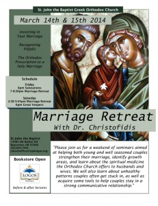 Marriage Retreat: Beaverton, OR @ St. John the Baptist Orthodox Church | Beaverton | Oregon | United States