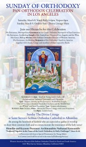 Pan-Orthodox Celebration: Los Angeles