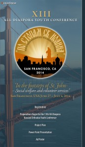 XIII All Diaspora Youth Conference: San Francisco, CA