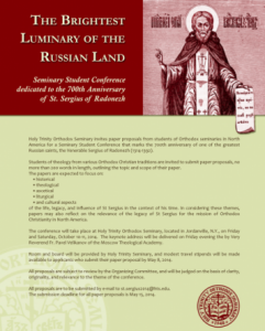 Call for Papers, Orthodox Seminary Student Conference on St Sergius of Radonezh