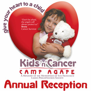 Kids 'n' Cancer Camp: AZ @ Chauncey Ranch  | Mayer | Arizona | United States