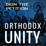 Sign the OCL Orthodox Unity Petition