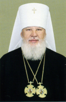 Metropolitan Agafangel of Odessa and Izmail