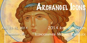 Icon Workshop: R.I. @ St Michael's Orthodox Church  | Woonsocket | Rhode Island | United States