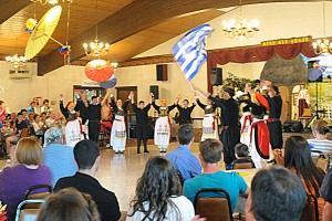 Greek Dancers Pic