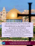 Ukranian Orthodox Church of America, Pilgrimage to the Holy Land and Constantinople