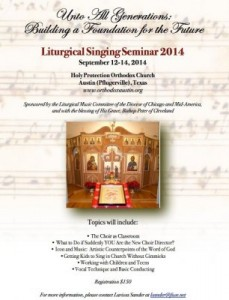 2014 Diocesan Liturgical Singing Seminar: Austin, TX  @ Holy Protection Orthodox Church                          | Texas | United States
