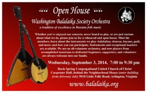 "The Washington Balalika Orchestral Society ""Open House"": VA @ Rock Spring Congrgational United Church of Christ 