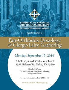 First Open Forum Assembly of Bishops and Clergy and Laity: Dallas, TX @ Holy Trinity Greek Orthodox Church | Dallas | Texas | United States