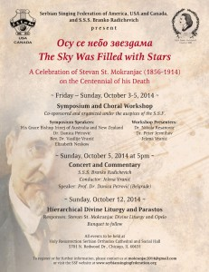 Commemoration:100th anniversary of the death of Stevan Mokranjac: Chicago, IL  @ Holy Resurrection Serbian Orthodox Cathedral  | Chicago | Illinois | United States