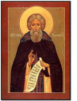 Student Conference on 700th Anniversary of St. Sergius of Radonezh's Birth: Jordonville, NY @  Holy Trinity Seminary