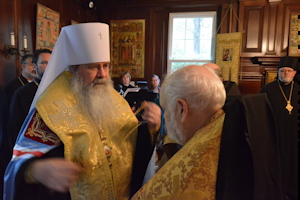 Dates Announced for the Enthronement of Archimandrite Paul [Gassios] as Bishop of Chicago and the Midwest: Chicago, IL