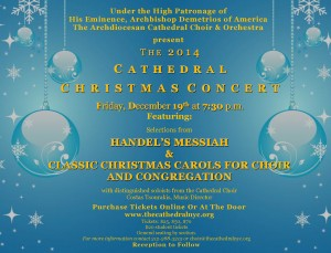2014 Christmas Concert: New York, NY @ Archdiocesan Cathedral of The Holy Trinity  | New York | New York | United States