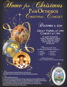 Pan-Orthodox Vespers & Christmas Concert: Des Plaines, IL @ St. John the Baptist Greek Orthodox Church | Des Plaines | Illinois | United States