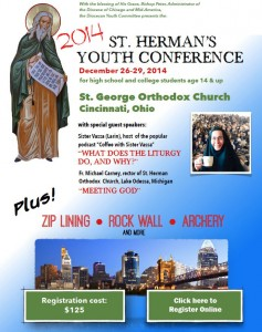 2014 St. Herman's Youth Conference: Loveland, OH @ St. George Russian Orthodox Church | Loveland | Ohio | United States