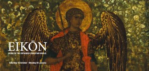 Eikon: Icons of the Orthodox Christian World Exhibit: Australia @ Art Gallery of Ballart | Ballarat | Victoria | Australia