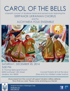 Carol of the Bells and Other Christmas Music: Medina, WA  @ St. Thomas Episcopal Church | Medina | Washington | United States