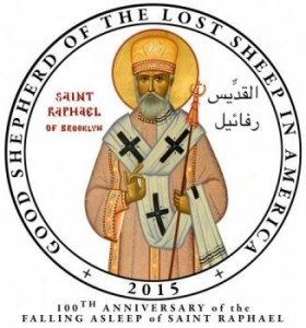 2015 Festivals to Commemorate Anniversary of St. Raphael's Repose