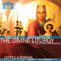 Cappella Romana - ECHOES OF THE RENAISSANCE: Seattle, WA and Portland, OR @ Varied