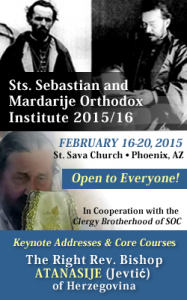 Sts. Sebastian & Mardarije Orthodox Institute 2015/2016: Phoenix, AR @ St. Sava Serbian Orthodox Church   | Phoenix | Arizona | United States